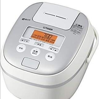 タイガー(TIGER)のお値下げ中!!新品未開封 タイガー 炊飯器   ホワイト  JPE-A100-W(炊飯器)