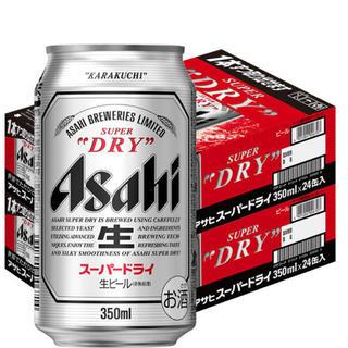 アサヒ(アサヒ)のアサヒスーパードライ 350ml×24本(2箱セット)(ビール)
