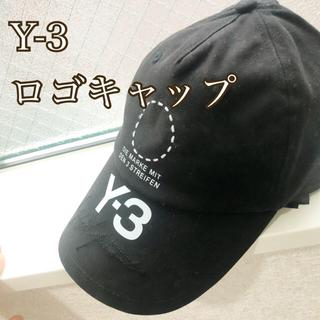 ワイスリー(Y-3)のY-3 ロゴキャップ(キャップ)