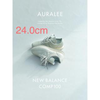 New Balance - AURALEE オーラリー ニューバランス COMP100 スニーカー 24.0
