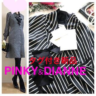 Pinky&Dianne - 【タグ付新品!ピンキー&ダイアン】スタイル美人!高級サテンワンピースM長袖38