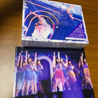 ノギザカフォーティーシックス(乃木坂46)のDVD 乃木坂46 7th YEAR BIRTHDAY LIVE 完全生産限定盤(アイドル)