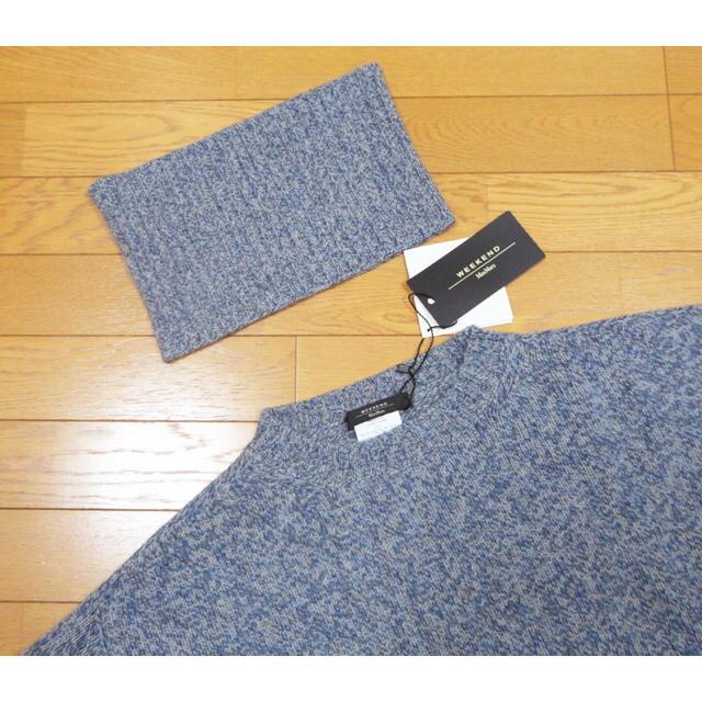 Max Mara(マックスマーラ)のマックスマーラ スヌード付きカシミヤニット ブルー レディースのトップス(ニット/セーター)の商品写真