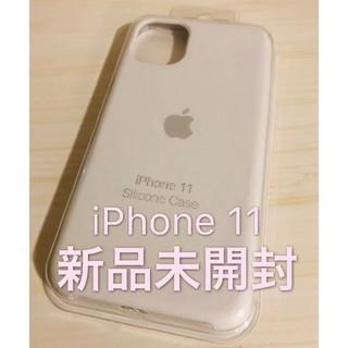 Apple - iPhone 11 シリコーンケース ホワイト 純正 新品未開封