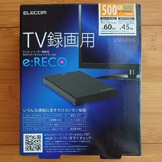 ELECOM - ELECOM ポータブルHDD 500GB(ELP-ERT005UBK)
