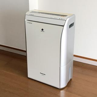 Panasonic - パナソニック ハイブリッド除湿衣類乾燥機 F-YHFX120 最上位機種