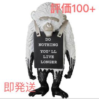 メディコムトイ(MEDICOM TOY)のSync.Monkey Sign (その他)
