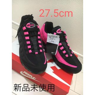 ナイキ(NIKE)の【新品未使用】ナイキ エアマックス 95 OG  27.5cmブラック ピンク(スニーカー)
