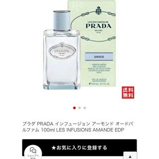 プラダ(PRADA)のPRADA♡香水(ユニセックス)