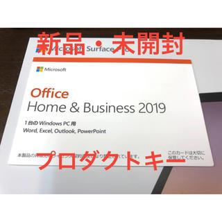 Microsoft - Microsoft Office 2019 プロダクトキー