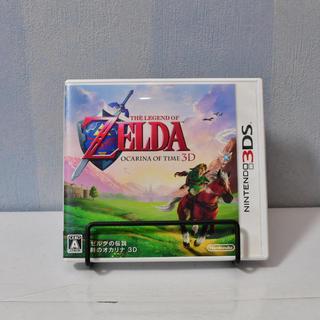 ニンテンドー3DS(ニンテンドー3DS)のゼルダの伝説 時のオカリナ 3D(3DS)(携帯用ゲームソフト)