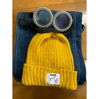 ミニオン(ミニオン)のミニオンゴーグル&ニット帽 送料無料 (小道具)