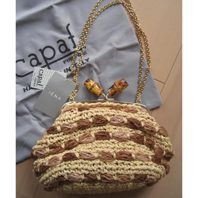 TOMORROWLAND(トゥモローランド)のCapaf  カパフ チェーンバッグ☆美品 レディースのバッグ(ショルダーバッグ)の商品写真