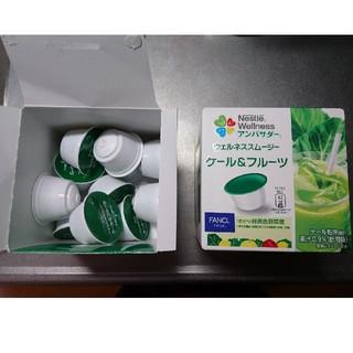 ネスレ(Nestle)のネスレ ウェルネススムージー ケール&フルーツ(青汁/ケール加工食品)