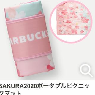 Starbucks Coffee - スターバックス サクラ2020 ポータブルピクニックマット