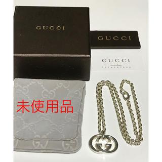 Gucci - 正規品 GUCCI グッチ インターロッキング シルバー ネックレス 極美品
