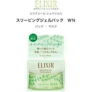 ELIXIR - エリクシールジェルパック