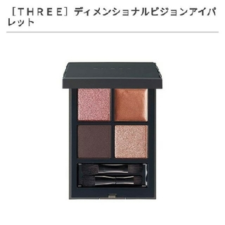 THREE - スリー  ディメンショナル ビジョン  アイパレット  05