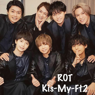 Johnny's - キスマイ Kis-My-Ft2 ROT