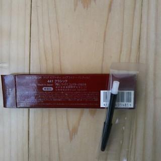 エスケーツー(SK-II)の最終値下げ新品SK∥クリアビューティリップライナ-441(リフィル)(リップライナー)