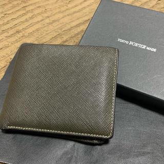 PORTER - 吉田カバン TOKYO PORTER MADE 二つ折り財布