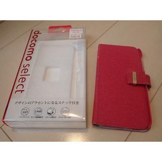 エヌティティドコモ(NTTdocomo)の携帯スマホケースの箱だけ SH-03J用(モバイルケース/カバー)