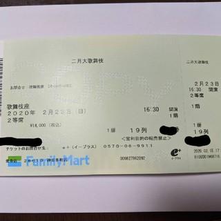 歌舞伎チケット(伝統芸能)