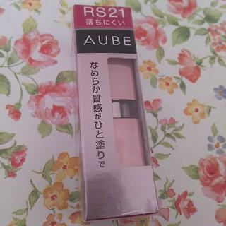 AUBE - RS21 オーブ なめらか質感ひと塗りルージュ 口紅