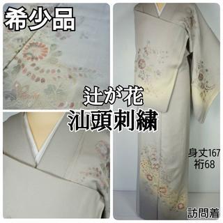 辻が花 汕頭刺繍 トールサイズ 訪問着 正絹 紫 グレー 457(着物)
