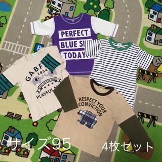 サンカンシオン(3can4on)の半袖・5部袖・長袖 Tシャツ 4枚セット 男女兼用(Tシャツ/カットソー)
