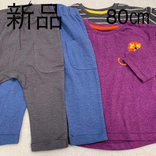 NEXT - 新品✳︎next9〜12m(80㎝)ロングTシャツ、ジョガーパンツ