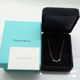 Tiffany & Co. - Tiffany Tスマイル ミニ ダイヤ ネックレス