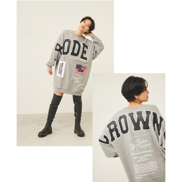 RODEO CROWNS WIDE BOWL(ロデオクラウンズワイドボウル)のロデオクラウンズ ロゴパッチBYワンピース  レディースのトップス(ニット/セーター)の商品写真