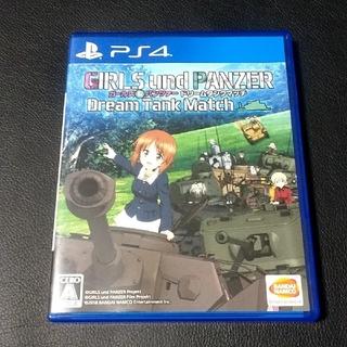 プレイステーション4(PlayStation4)のガールズ&パンツァー ドリームタンクマッチ PS4(家庭用ゲームソフト)