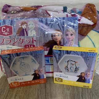 アナトユキノジョオウ(アナと雪の女王)のアナと雪の女王2 ブランケット.プレート皿2枚セット(毛布)