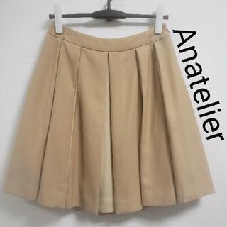 アナトリエ(anatelier)のAnatelierスカート (ひざ丈スカート)