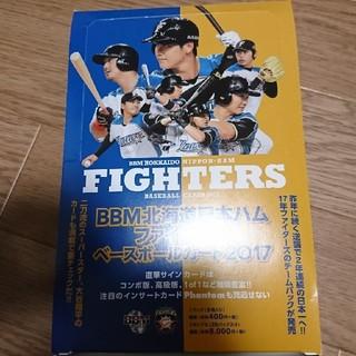 ホッカイドウニホンハムファイターズ(北海道日本ハムファイターズ)のbbm 2017 日本ハム コンプリート 99枚(スポーツ選手)
