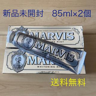 MARVIS - マービス 歯磨き粉 85ml✖️2箱