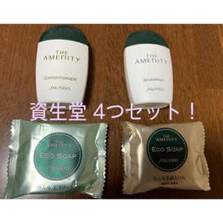 SHISEIDO (資生堂) - 資生堂 スーパーマイルド 泡ふる石鹸