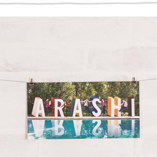 ARASHI EXHIBITION JOURNEY アートカード(アイドルグッズ)