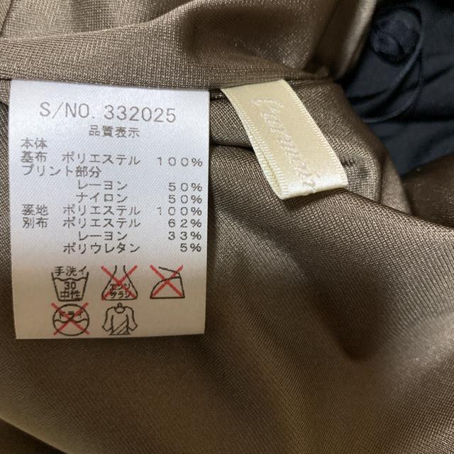 armoire caprice(アーモワールカプリス)のarmoirecaprice 美品膝下スカート日本製 レディースのスカート(ひざ丈スカート)の商品写真