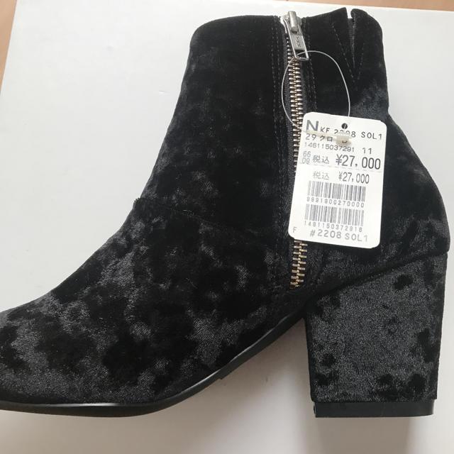 SCOT CLUB(スコットクラブ)の値下げ☆ラシュッド☆新品☆ブーティ レディースの靴/シューズ(ブーティ)の商品写真