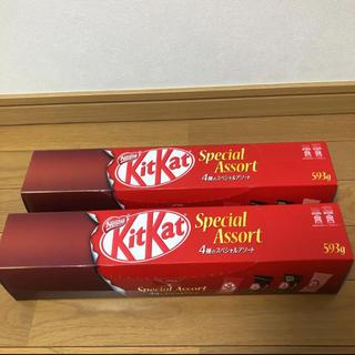 Nestle - キットカット 4種のスペシャルアソート 50個入り 2箱