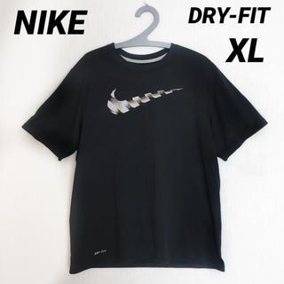 ナイキ(NIKE)のナイキ XL ストリート系 Tシャツ ドライフィット 黒 美品 お洒落 メンズ(Tシャツ/カットソー(半袖/袖なし))