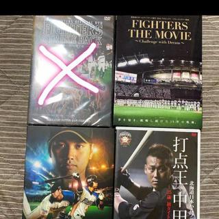 ホッカイドウニホンハムファイターズ(北海道日本ハムファイターズ)の北海道日本ハムファイターズ DVD(応援グッズ)