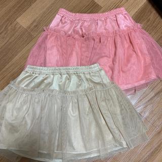 GU - GU ピンクとベージュレースシフォンスカート