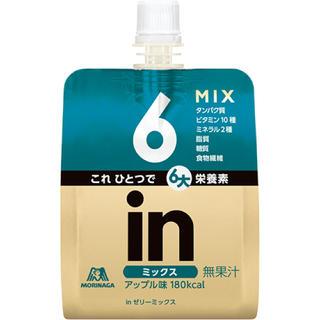 【新品未開封】inゼリー ミックス 36個 森永製菓 賞味期限4月30日(プロテイン)