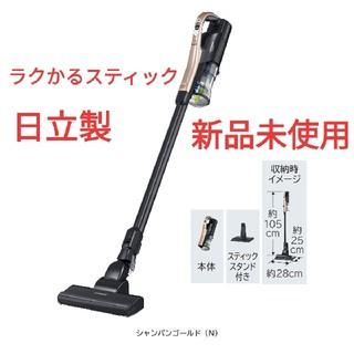 日立 - HITACHI 掃除機 ラクかるスティック PV-BFL1-N
