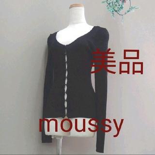 moussy - 【美品】moussy マウジー カーディガン ブラック ラメ