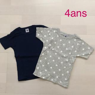 PETIT BATEAU - プチバトー カラー&プリント半袖Tシャツ2枚組 4ans